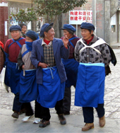 Naxi ladies strolling home after work can be seen on The California Native China Tours